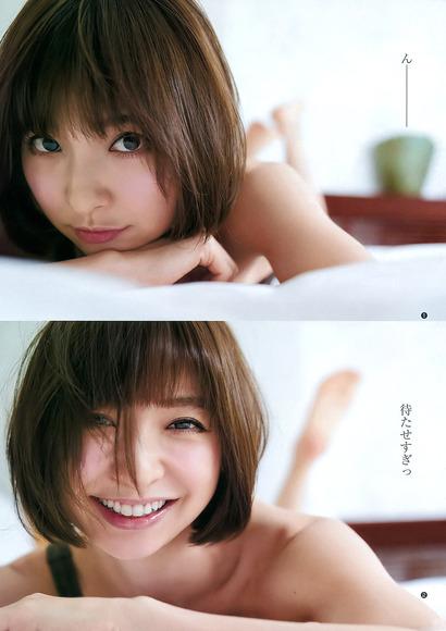 190408篠田麻里子の画像002