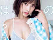 池上紗理依(21)の人気がジワジワと上昇中。