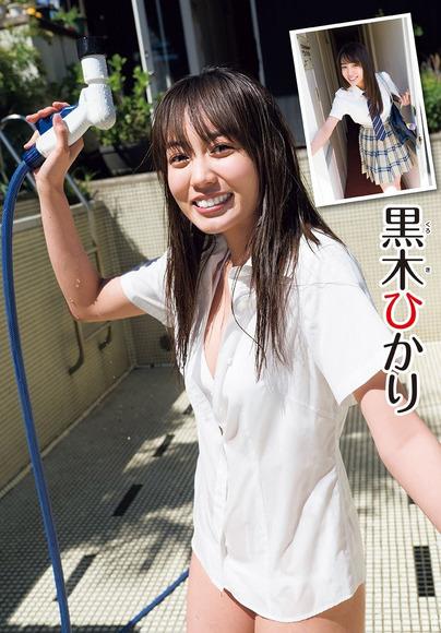 200110黒木ひかり001