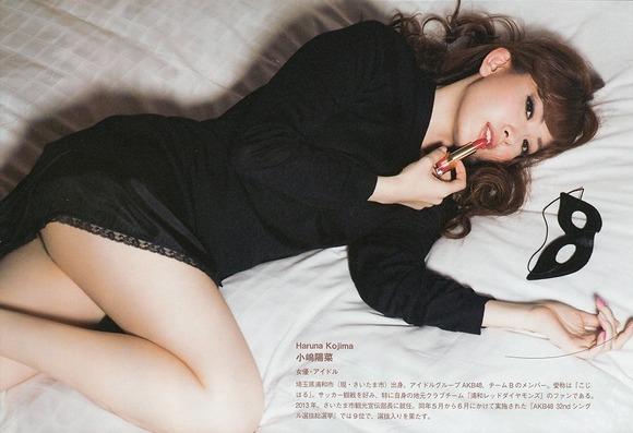 130726小嶋陽菜_GQ002