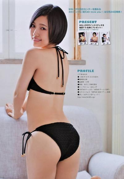 兒玉遥021