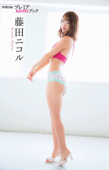 190105藤田ニコル012