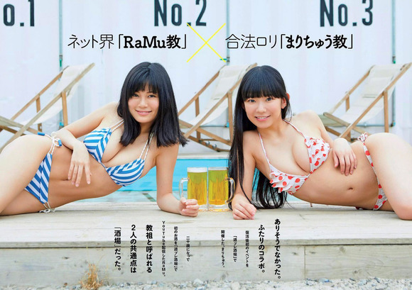 180616marina_and_ramu002