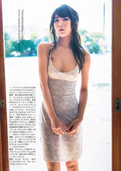 石川恋のグラビア画像036