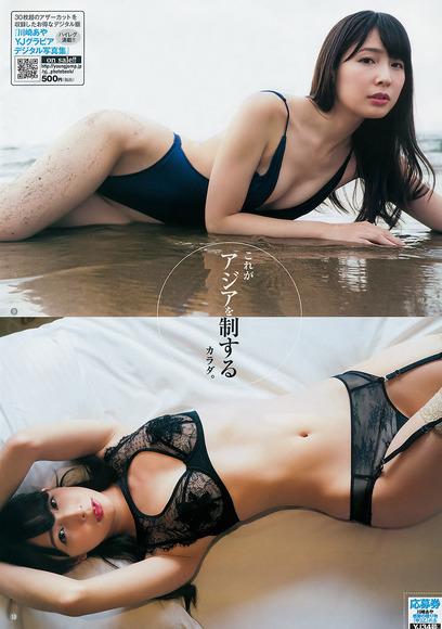 180729川崎あやの画像006