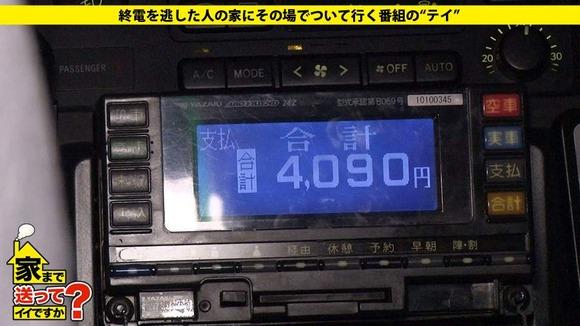 277DCV-085-003