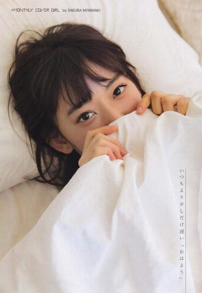 miyawaki_sakura_pic009