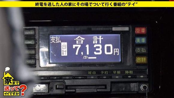 277DCV-101-002