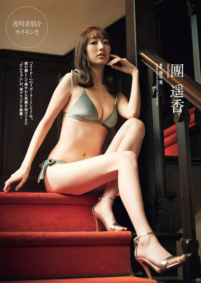 200724團遥香のエロ画像012