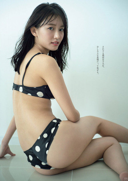 210129志田音々006