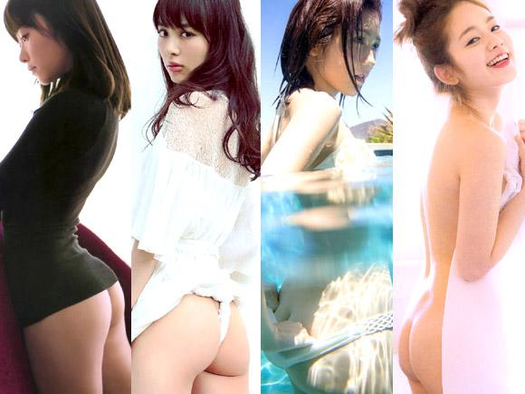 サエコやマギーなど人気モデルや深田恭子など大物女優もヌーディーなお尻を大公開