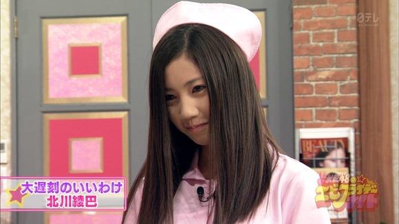 140312北川綾巴060