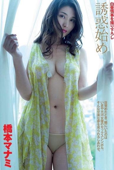 橋本マナミの画像060