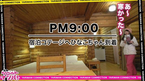 300MAAN-363-008
