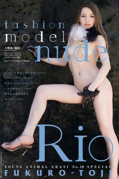 AV女優Rioのエロ画像058