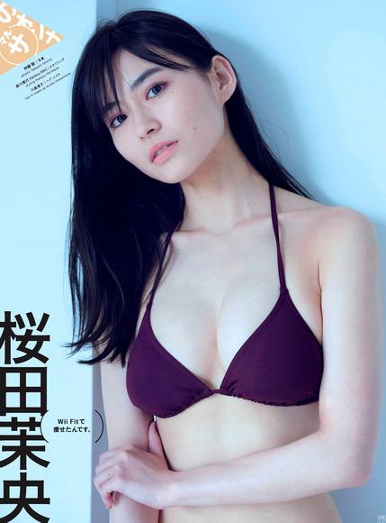 200910桜田茉央001