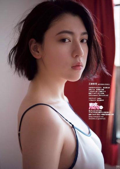 180430miyoshi008