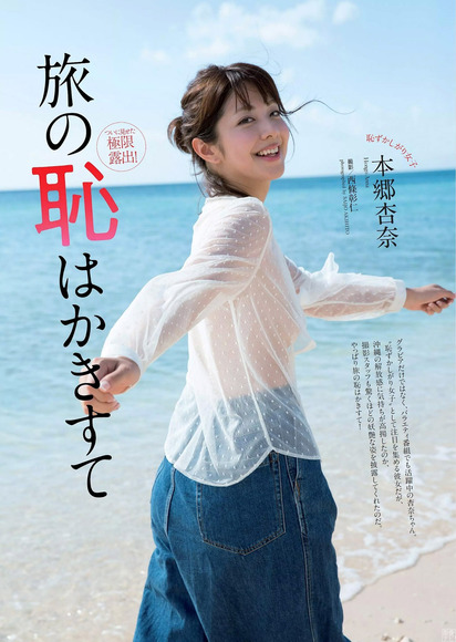 180226hongou_anna_001