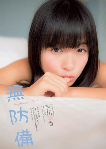 百川晴香の画像011