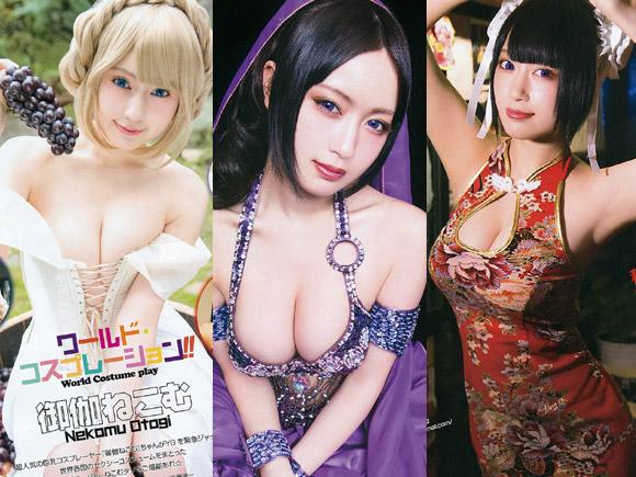 顔が可愛くて胸がデカい御伽ねこむは日本一人気のあるコスプレイヤーです