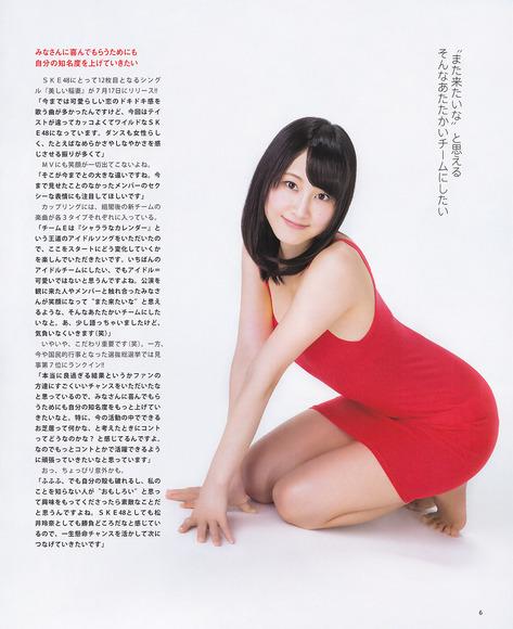 松井玲奈018