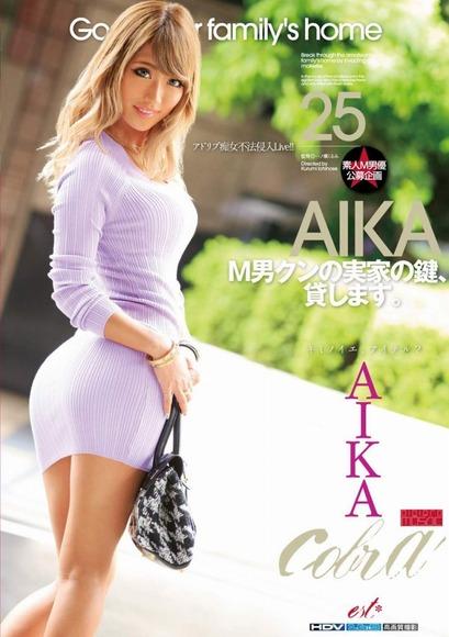 AIKA050
