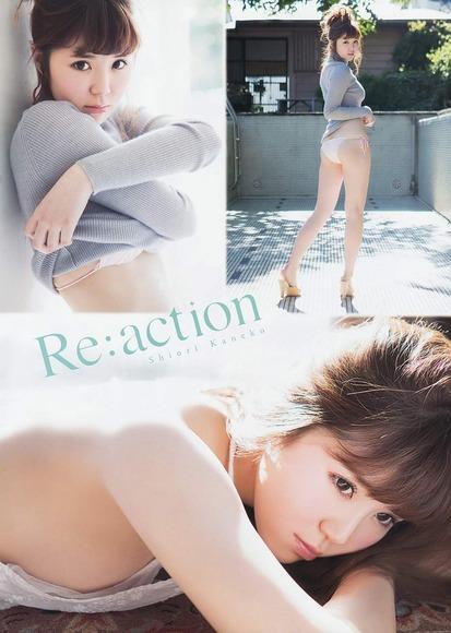 金子栞の画像006