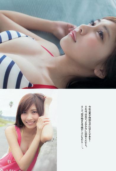 sano_hinako002