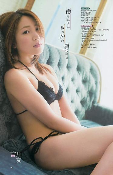 吉川友の画像038