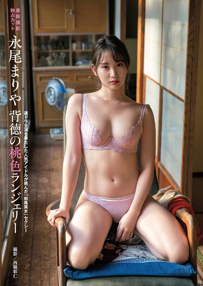 200228永尾まりやのセクシー画像001