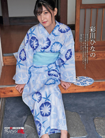 200322彩川ひなの画像017