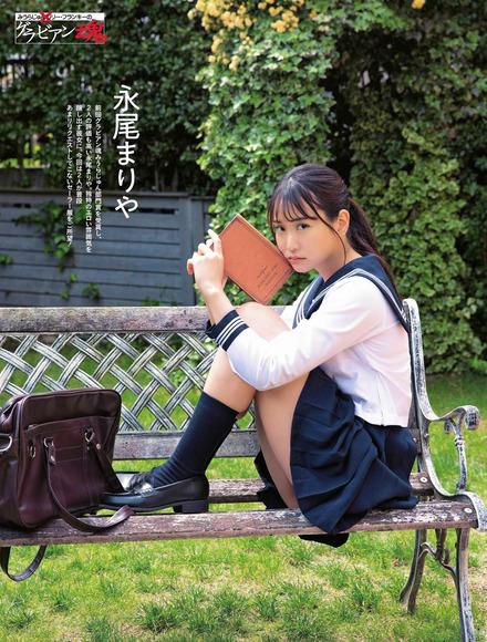 200705永尾まりや001
