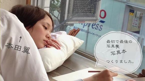 140327honda_tsubasa051