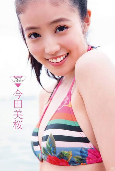 200207今田美桜のラスト水着グラビア画像008