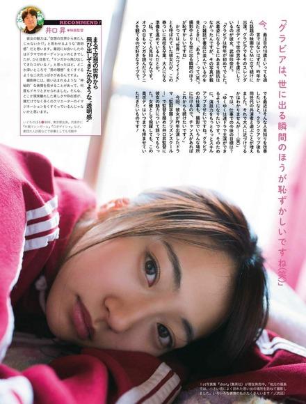 2016年4月8日追加 武田玲奈の画像008