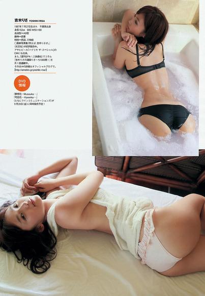 吉木りさ_2013-028
