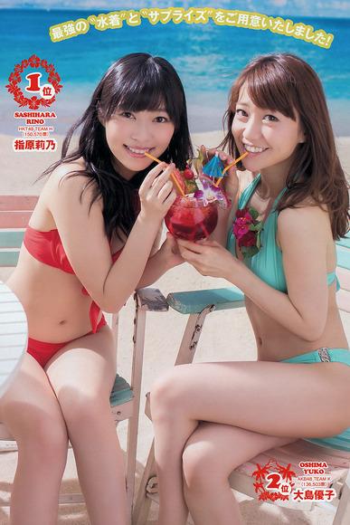 大島優子030