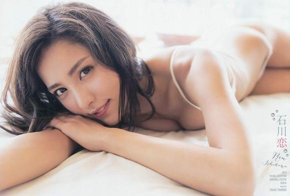 2016年9月1日追加 石川恋の美尻画像009