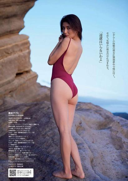 橋本マナミのエロ画像082