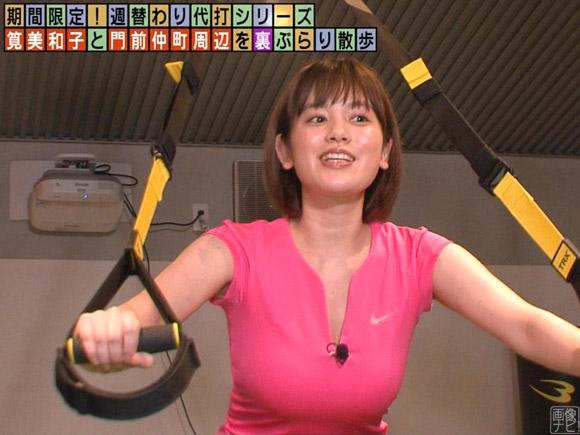 恒例のセクハラを受けながら上手に仕事をこなす筧美和子さん