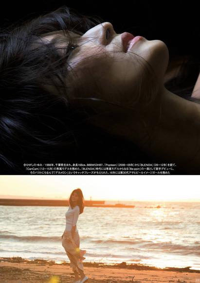 200529東野佑美の画像007