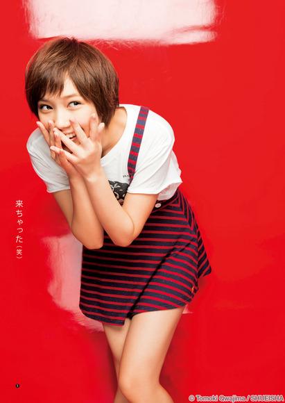 140327honda_tsubasa059