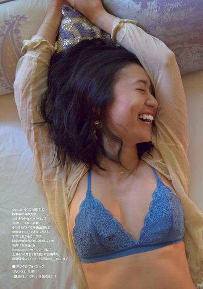 190102大島優子30歳のグラビア画像010