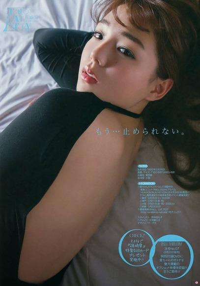 140513篠崎愛007
