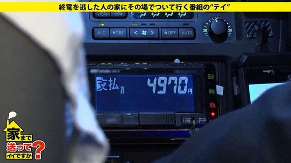 277DCV-100-005