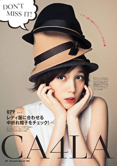 140327honda_tsubasa023