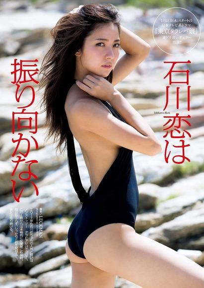 170114石川恋のエロ画像027