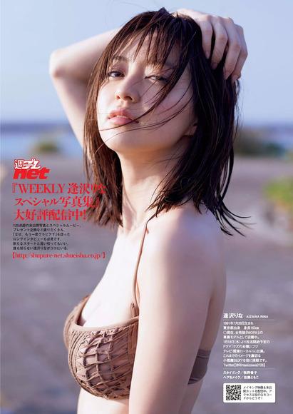 170106aizawa_rina008