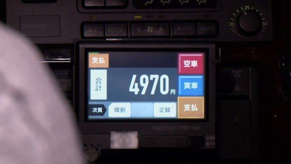 277DCV-081-005
