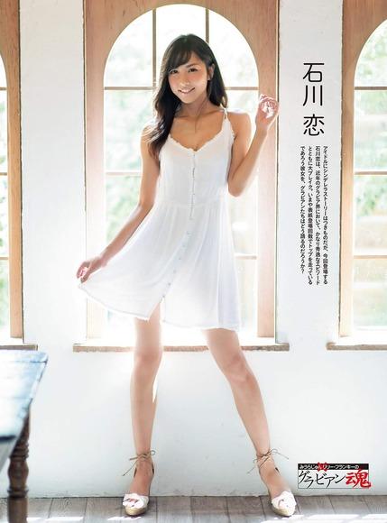161215石川恋のエロ画像001